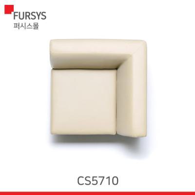 (CS5710) 퍼시스소파/CS5700/코너형소파