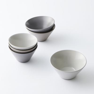 [오덴세]아틀리에 노드 밥공기 (밥그릇)