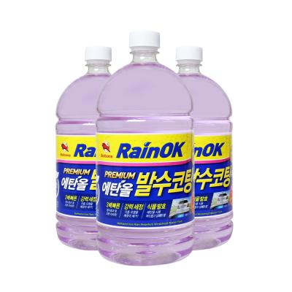 불스원 에탄올 발수코팅 워셔액 3P세트(+세차타월3P)