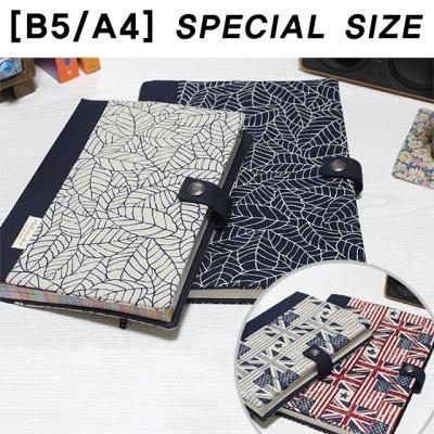 [A4/B5] 패브릭 북커버 나뭇잎 사이로 /국기패치