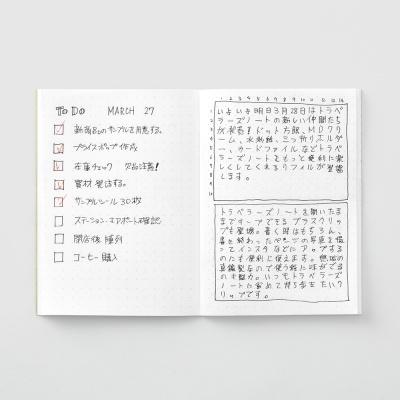트래블러스노트 패스포트 리필 - MD도트방안