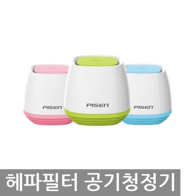 피센 TS-E109 차량용공기청정기 실내겸용 헤파필터