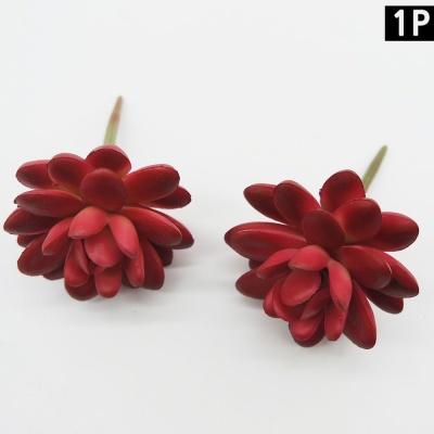 미니 꽃 조화 셀프 인테리어 장식 홈데코-빨강연꽃