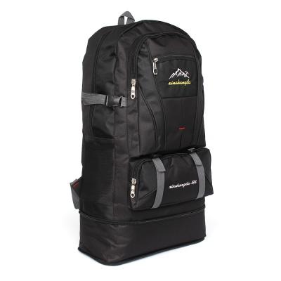 탑마운틴 수납확장 대형 등산가방(블랙)/ 백패킹 배낭