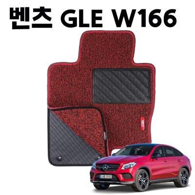 벤츠 GLE W166 이중 코일 차량용 차 발 깔판 매트 Red