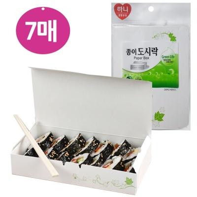 하니 일회용 김밥도시락 종이도시락 7매 20x