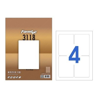 물류관리용 라벨/LS-3118