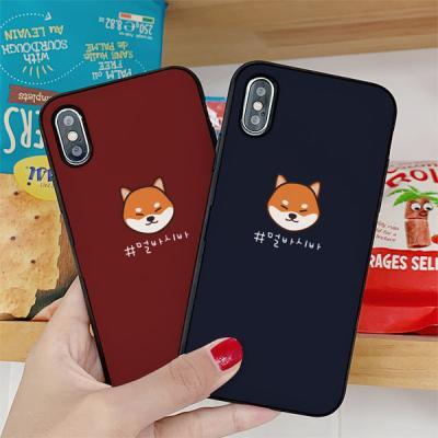 아이폰7플러스 멀바시바 카드케이스