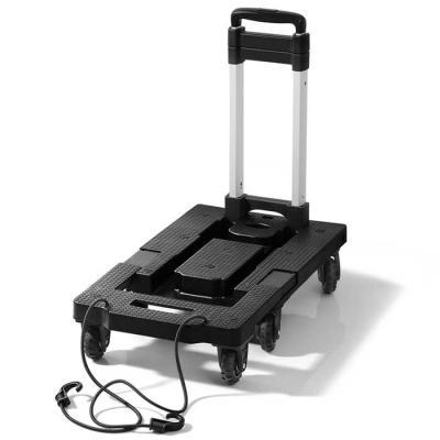 7륜 Folding 핸드CART 3단 길이조절 가능