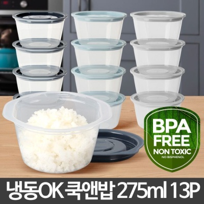 쿡앤밥 13p 플라스틱통 집밥 소분용기 냉동밥 보관 쿡