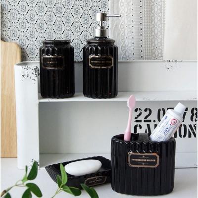 [HEIM] 골드라벨 욕실용품 4P