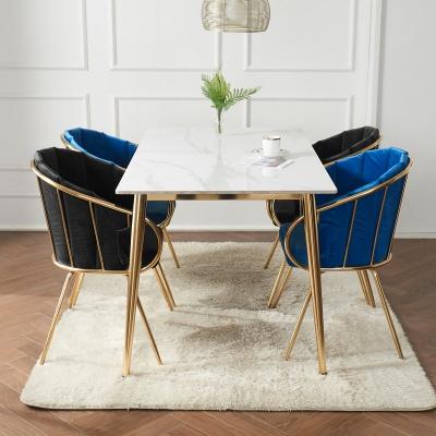 캘리 세라믹 마블 골드 식탁 세트 1400 + 의자 4개포