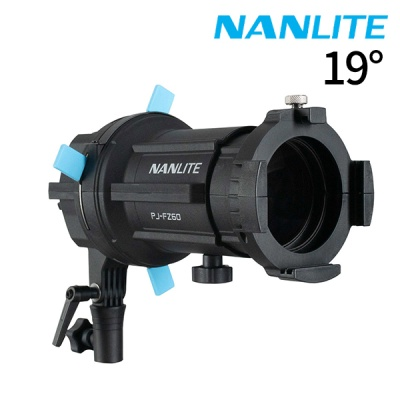 난라이트PJ-FZ60-19 프로젝션어테치먼트 포르자60,60B