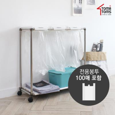 [토마톰스]재활용 화이트 분리수거함 사각3P+리필100매
