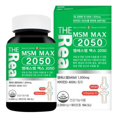 [더리얼] 엠에스엠 맥스 2050mg x 90정 (3개월분)