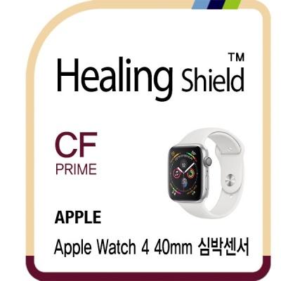 애플워치4 40mm 프라임 고광택 심박센서필름 2매
