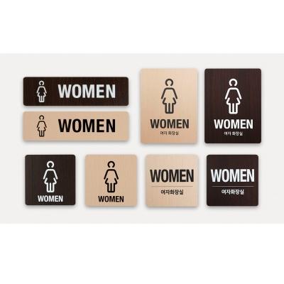 화장실 표지판 알림판 표찰 여성- WOMEN 우드 사인