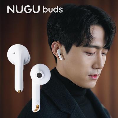[아이리버] 블루투스 이어폰 누구버즈 NUB100