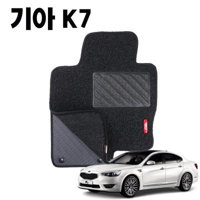 K7 이중 코일 카매트 차량용 차 발 깔판 매트 black