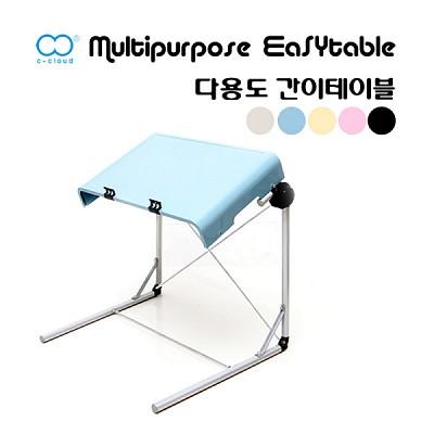 [씨클라우드] 각도조절 테이블