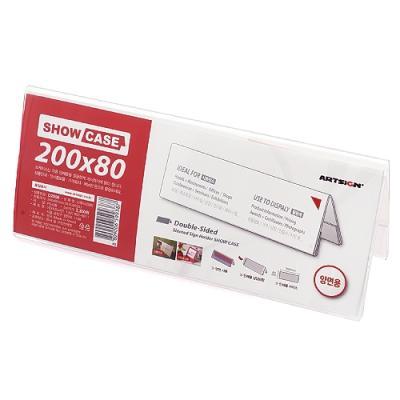 양면쇼케이스200X80(D2008)143948