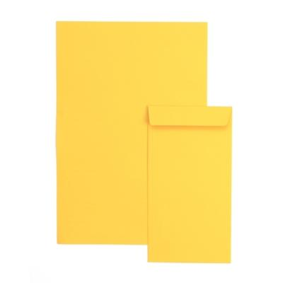 1000 컬러풀편지지 - 노랑