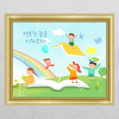 tc389-너의꿈을응원해_창문그림액자