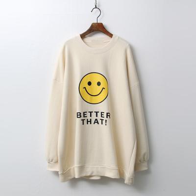 Smile Boxy Sweatshirt