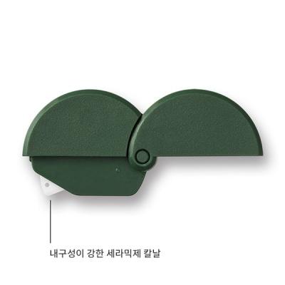 Carton Opener - Khaki