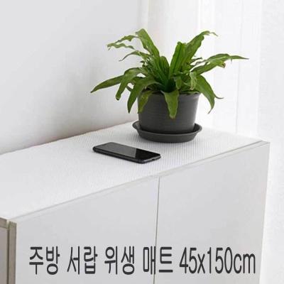 주방 매트 투명 위생 가구 서랍 신발장 바닥 45x150cm