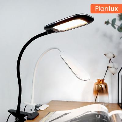 플랜룩스 플리코 집게 LED 스탠드 독서등