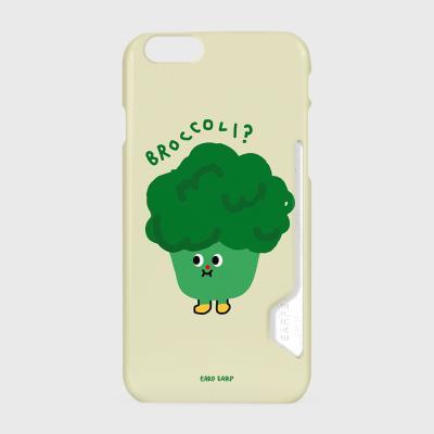 Im broccoli-beige(카드수납케이스)