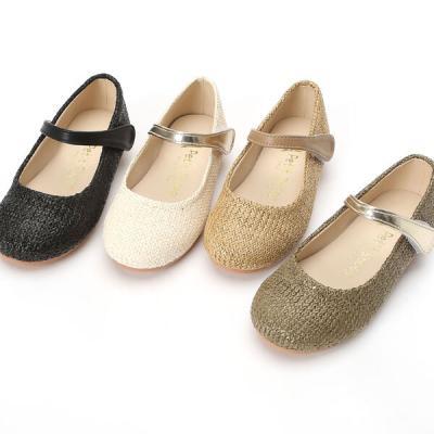 쁘띠 라탄구두 160-210 유아 아동 키즈 구두 신발