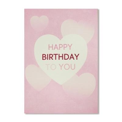 홀마크 생일 축하 카드(하트)-KED2214
