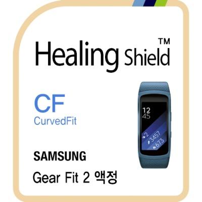 기어 핏2 CurvedFit 고광택 1매+버츄얼스킨 1매