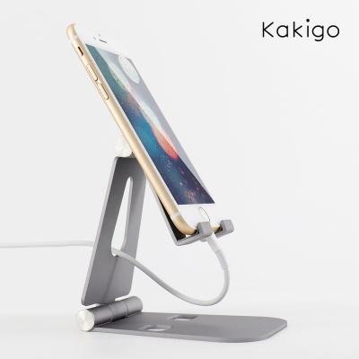카키고 알루미늄 스마트폰 스탠드 핸드폰 거치대-2세대