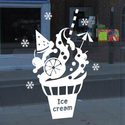 cj870-시원한아이스크림_그래픽스티커