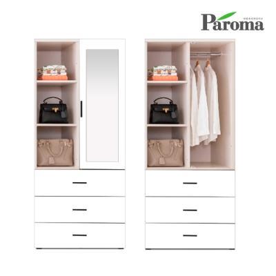 파로마 롤리 800 3단서랍형 오픈수납 옷장+거울 CC18