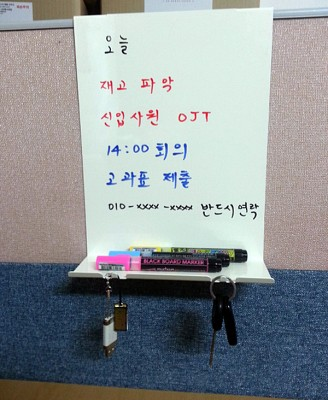 45mm 파티션용 오피스퍼니처正品  레이저가공 파티션 게시판 My Private Bulletin Board