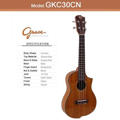 그레이스 우쿠렐레 GKC30CN (Grace Ukulele) 콘서트 바디 우쿨렐레 (Concert Body)