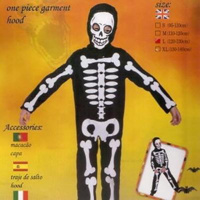 할로윈 해골 의상세트 (아동용)