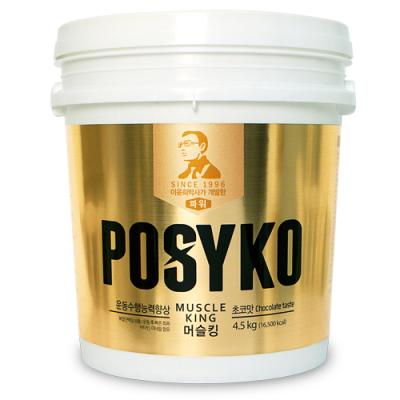 [파시코] 머슬킹(초코) 4.5kg/헬스 보충제