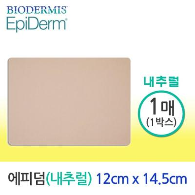 바이오더미스 흉터관리밴드 에피덤 내추럴 12x14.5cm