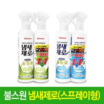 불스원/냄새제로 방향탈취제/스프레이형/1+1