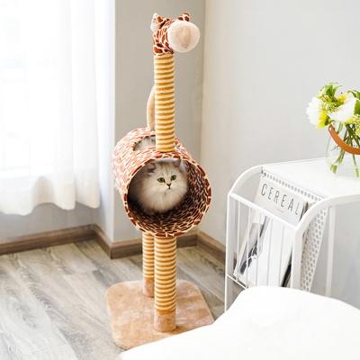 [봉봉펫닷컴] 애니멀 기린냥 고양이 캣타워