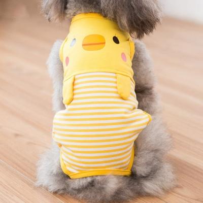 [봉봉펫닷컴] 강아지 아기 병아리