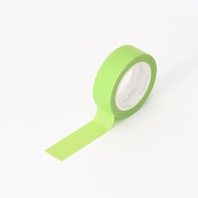 아르떼 마스킹테이프 - 558 Light green