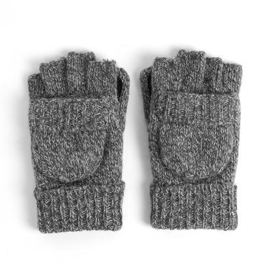 루이즈 오픈형 벙어리장갑(그레이)겨울 기모 니트장갑