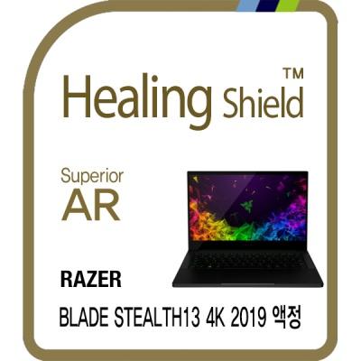 레이저 블레이드 스텔스13 4K 2019 고화질 필름 1매