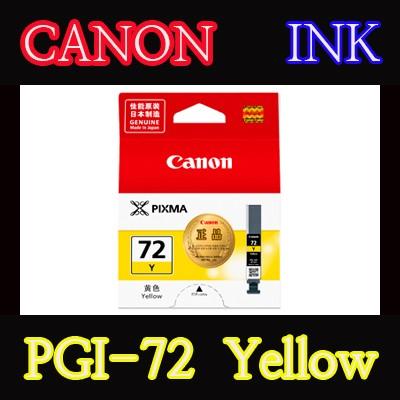 캐논(CANON) 잉크 PGI-72 / Yellow / PGI72 / PRO-10 / PRO10